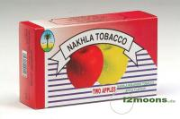Double-Apple 200g Shisha (Waterpipe) Tobacco (Nakhla) double red