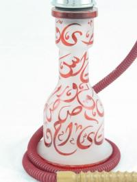 Hookah (Waterpipe) - LUXIRA XL - red app. 83cm